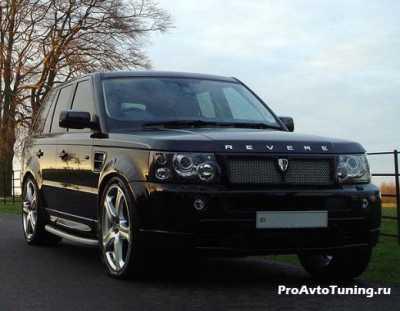 Revere London со близким Range Rover Спорт